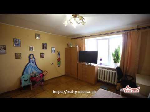 Купить 1-комнатную квартиру на Таирово, на Вильямса