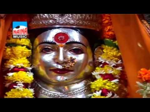 Aaicha Zangurya Go । Animesh Thakur | Ekvira Aai Bhakti Geet | HD