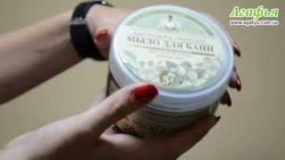 """Обзор на натуральное сибирское мыло для бани """"Чёрное мыло Агафьи"""""""