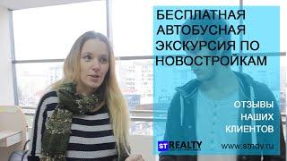 Отзыв клиента центра доступного жилья / Как нужно покупать квартиру в новостройке СПБ
