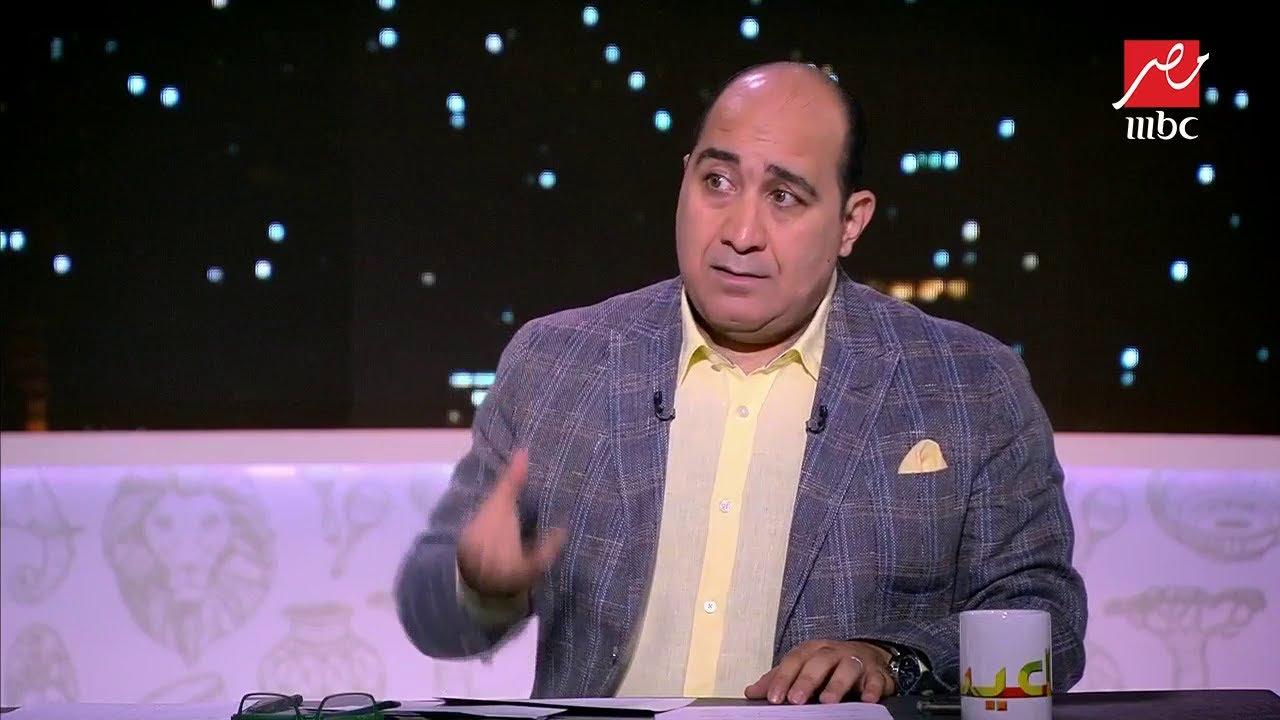 خالد بيومي: بعد تصريحات فرج عامر الخطيرة.. أين محاسبة اتحاد الكرة؟