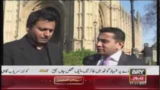 Lord Tariq Ahmad of Wimbledon with Fahd Husain 1/4