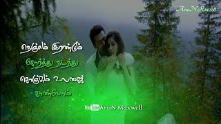 நெஞ்சம் இரண்டும் கோர்த்து நடந்து 💕 naan un azhaginile whatsapp status 💕 surya 💕24 💕 Arun Maxwell