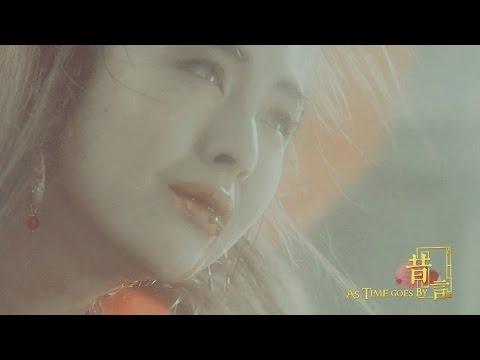 【昔言·賢】王祖賢(Joey Wong, ジョイ·ウォン, 왕조현) 50周歲慶生群像MV