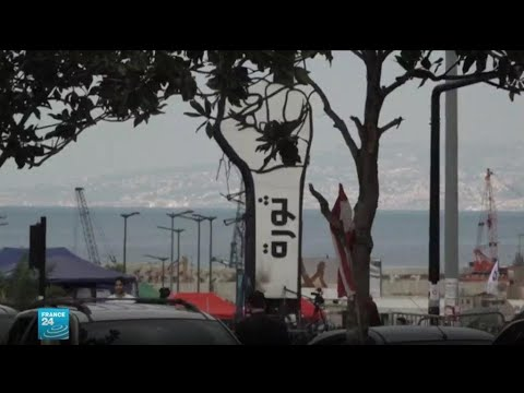 ريبورتاج: اعتقالات و-انتهاكات- بحق ناشطين في الاحتجاجات تثير الجدل في لبنان  - 12:01-2019 / 11 / 18