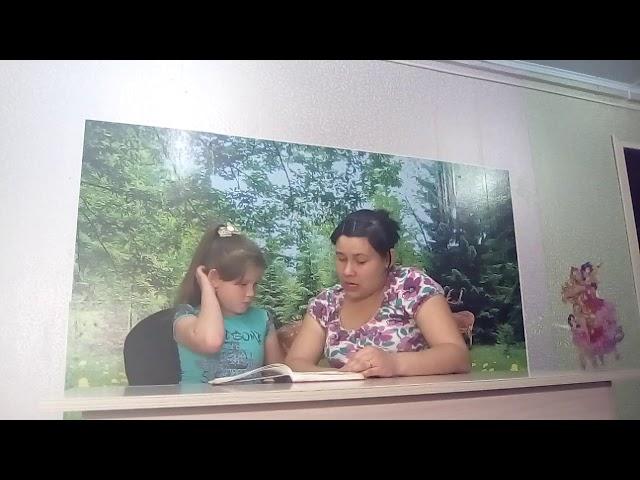 Изображение предпросмотра прочтения – ЕвгенияСпешилова читает произведение «Буква ты» Л.Пантелеева