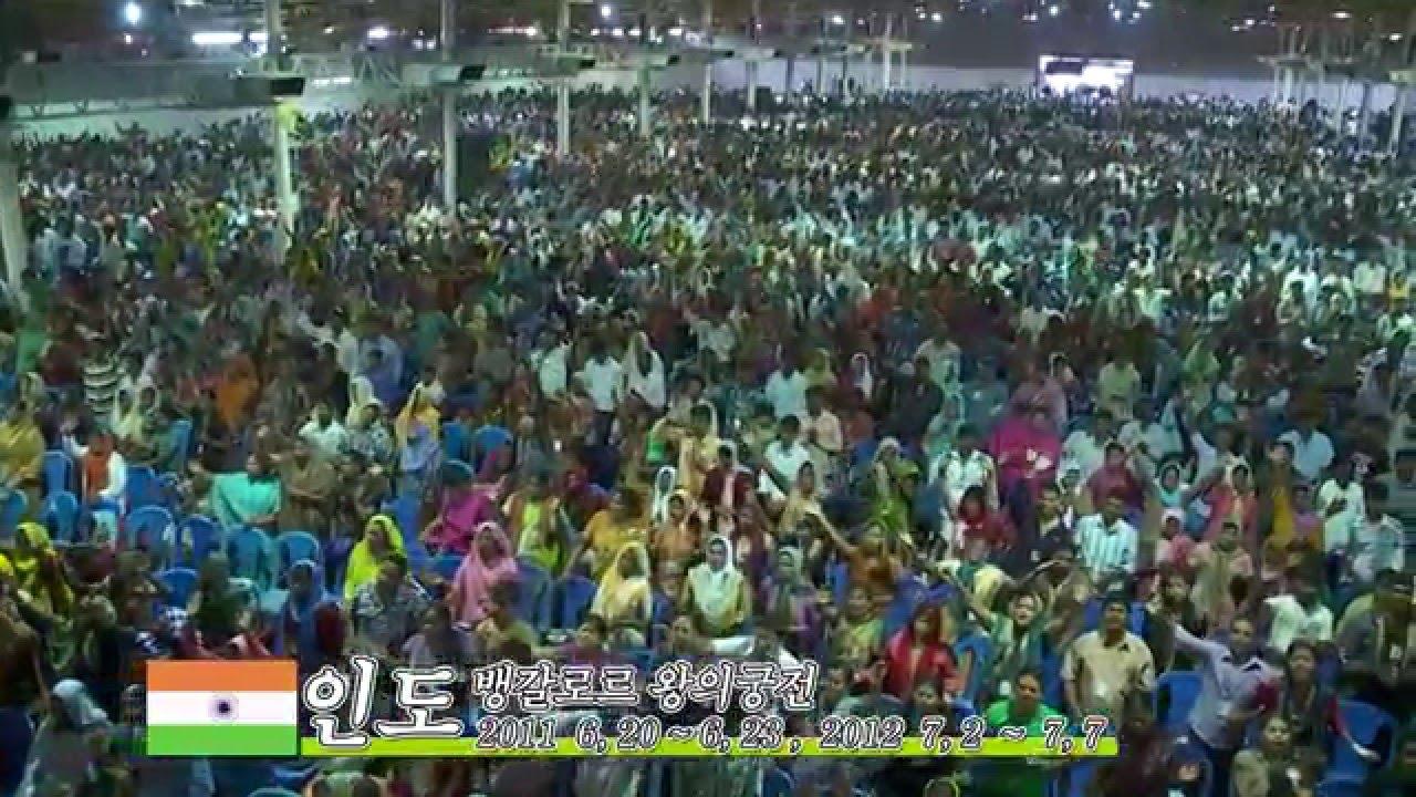 연세중앙교회 홍보영상 [윤석전목사, 한글]