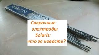 Сварочные электроды Solaris: а вы пробовали? Распаковка и обзор