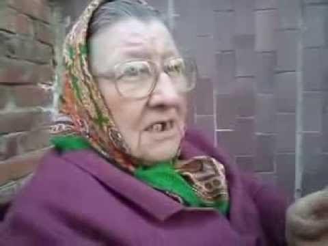 Бабушка сошла с