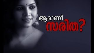 """Saritha Nair: The Untold Story"" Asianet News 1st Aug 2013 Part 2"