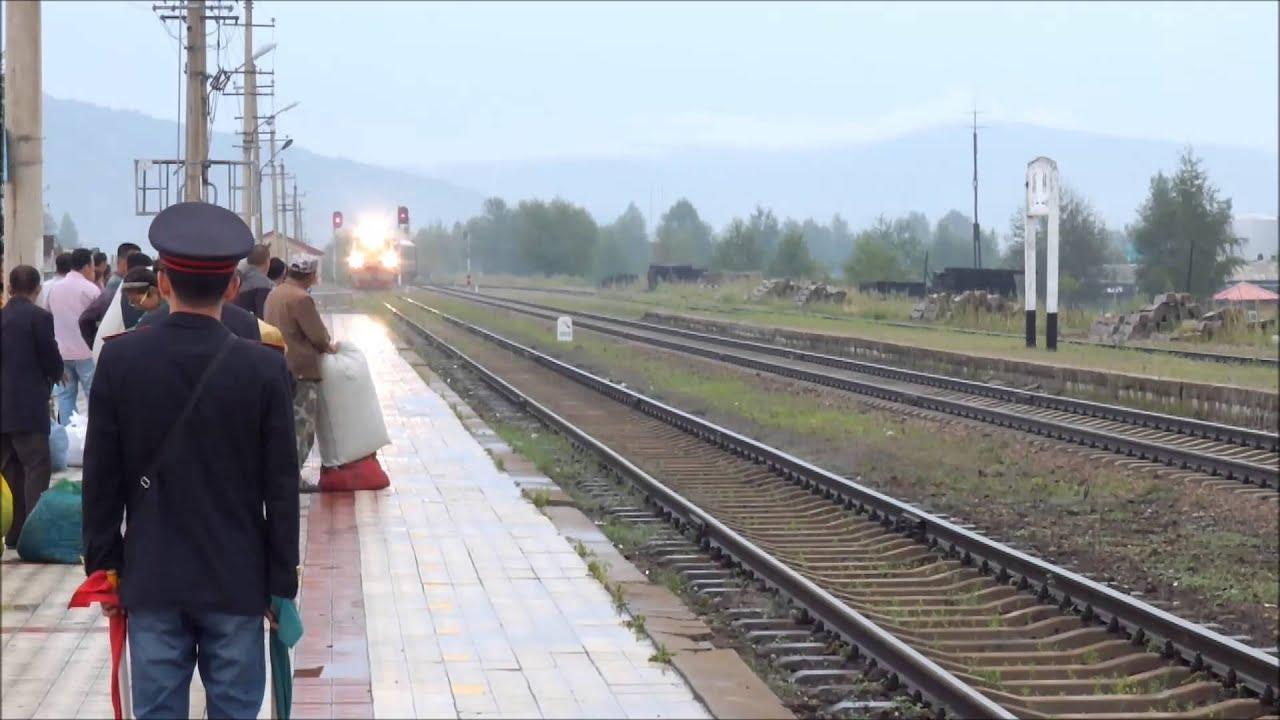China Railway] Local train No....