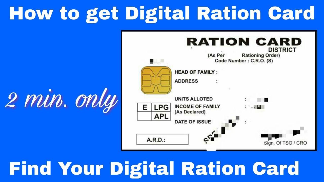 how to get digital ration card online full process 2017. Black Bedroom Furniture Sets. Home Design Ideas