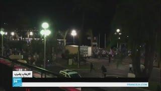 حالة هلع أثناء الهجوم بالشاحنة على الكورنيش البحري في نيس
