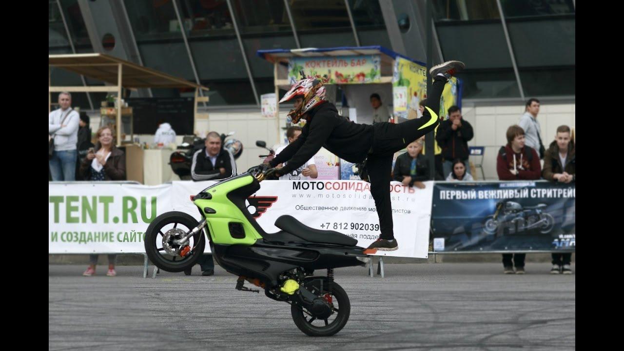 Картинки трюков на скутерах