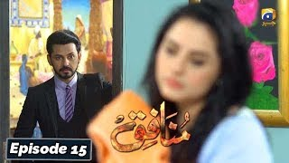 Munafiq - Episode 15 - 14th Feb 2020 - HAR PAL GEO