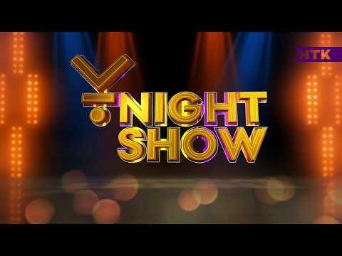 ҰNightShow - НТК арнасында тың жоба!