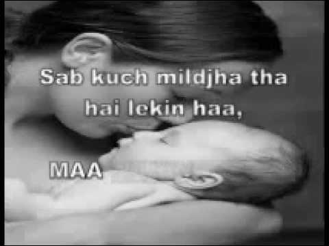 Maa Nahi Milti .... Sub Kuch Mil Jata Hai ... (Atif Khan)