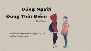 Thanh Hưng || Lyrics Audio