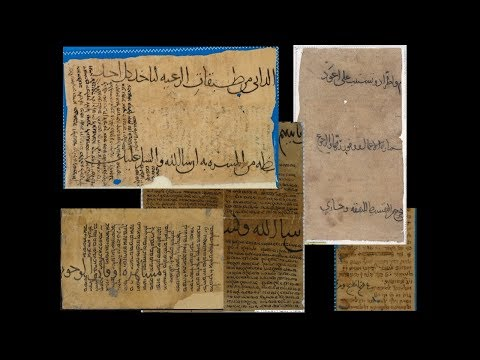 Marina Rustow, 'Fatimid State Documents, Serial Recyclers and the Cairo Geniza' 04-28-17