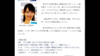 三浦奈保子 女児出産「体感10キロ」 デイリースポーツ 6月12日(金)19...