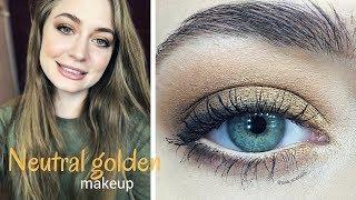 Нейтральный золотой макияж пошагово \ видео-урок