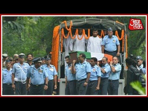 Shatak Aajtak: Marshal Arjan Singh Receives State Funeral At Brar Square