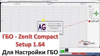 LPG Zenit! Va LPG Zenit Zenit Ixcham O'rnatish 1.64 Tashxis o'rnatish