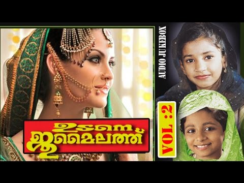 Mappilapattukal Udane Jumailath Vol 2 full | Malayalam Nonstop Mappila Songs Baby Nasnin & team