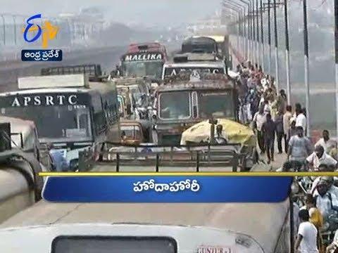Andhra Pradesh   22nd March 2018   Ghantaravam 12 Noon News Headlines