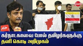 New flag announced for tamilnadu tamil news thirumurugan gandhi