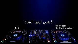 go gyal مترجمه