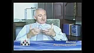 Українські Соколи.Ч2