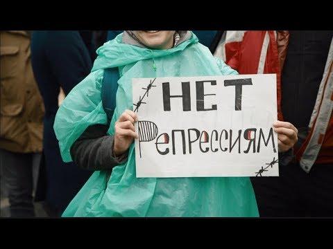 «Яблоко» поддержало митинг «Отпускай» на проспекте Сахарова в Москве