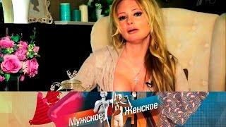 Мужское / Женское - Кровь смолоком. Выпуск от29.03.2017