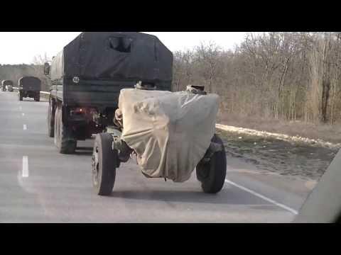 Российские войска в