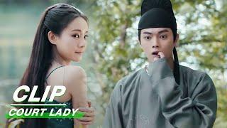 Clip: Xu Kai & Li Yitong Unlock Couple Shower | Court Lady EP29 | 骊歌行 | IQiyi