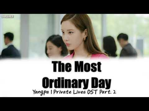 [Sub Indo] Yangpa - The Most Ordinary Day | Private Lives OST Part. 2 Lirik