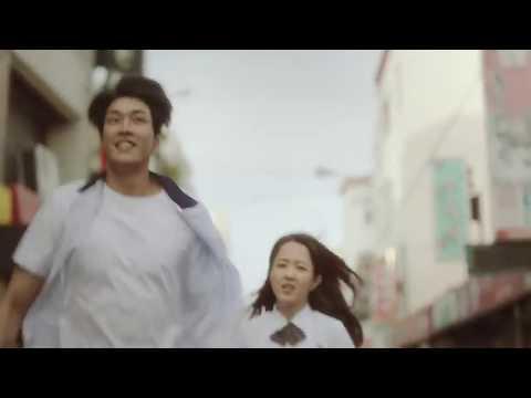 Drama Korea romantis on your wedding day FULL VIDEO sub Indo