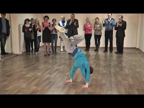 Студия танца Навигатор получила в подарок зал брейк-данса