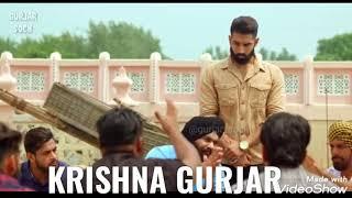 Gujjar new song | गुर्जर सरकार है बेटे | Abhi gujjar | New gujjar song | gujjar kom hathili