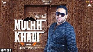 Muchh Khadi (Official Video)     Jes Bathoi   Music Empire   Latest Punjabi Song 2018   VS Records