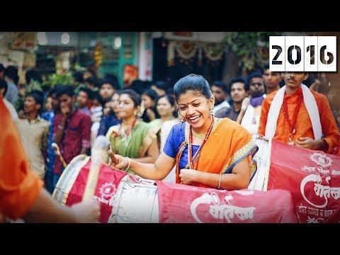 ShivNaad Dhol Tasha Competition 2016  - Winning Performance