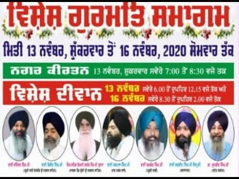 Exclusive-Live-Now-Gurmat-Kirtan-Samagam-From-Jalandher-Punjab-16-Nov-2020