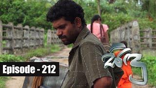 Sidu   Episode 212 30th May 2017 Thumbnail
