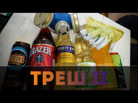 Вкусовщина(18+): Полторашки говнолина