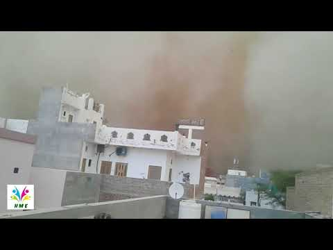 DUST STORM seen in  rajasthan india | HUGE SAND STORM