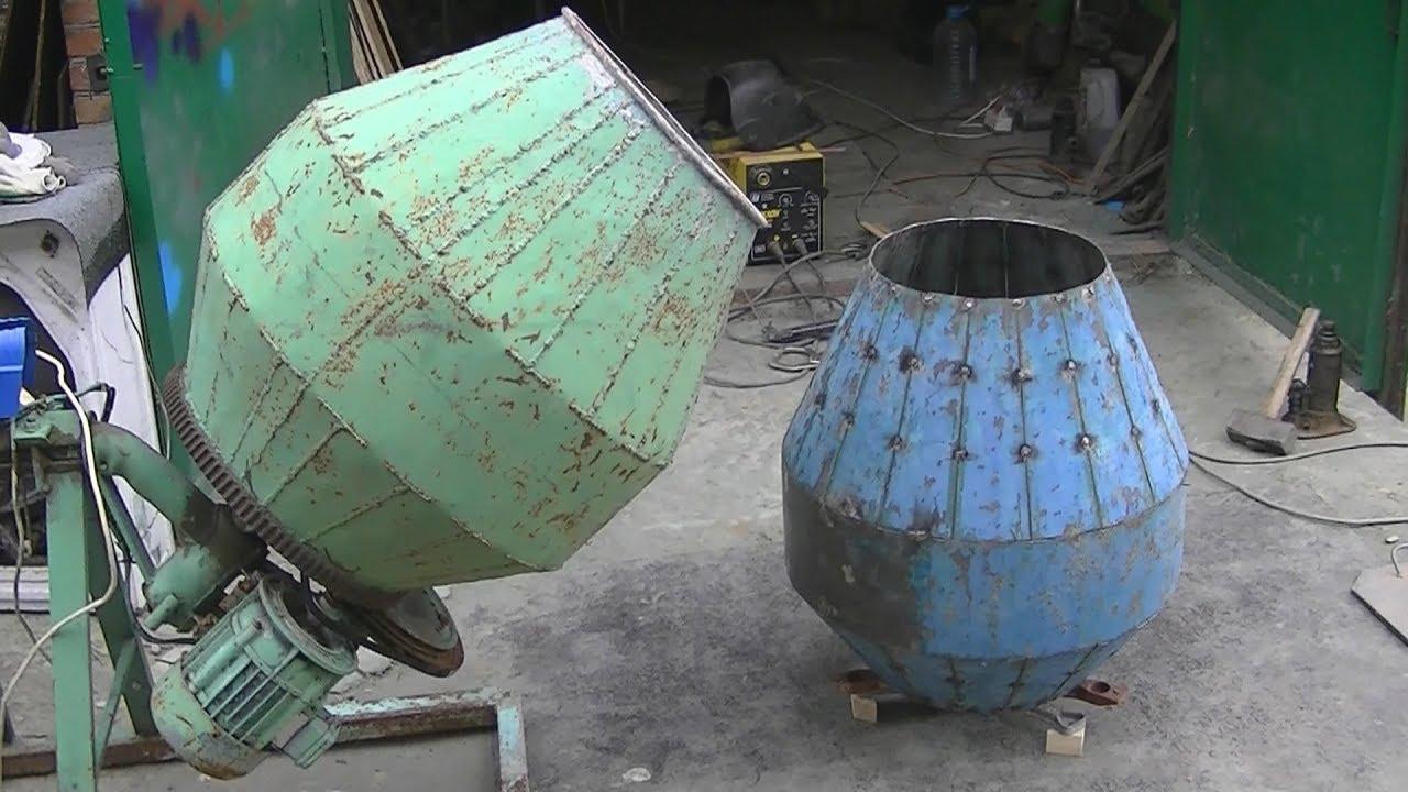 груша для бетономешалки своими руками