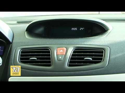 Рено меган 3 хэтчбек 2012 комплектации и цены