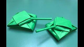 Танк из бумаги на 9 мая | Оригами легко и просто