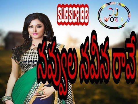 Navvula Naveena Raave||Telugu DJ Song 2018||DJ WORLD